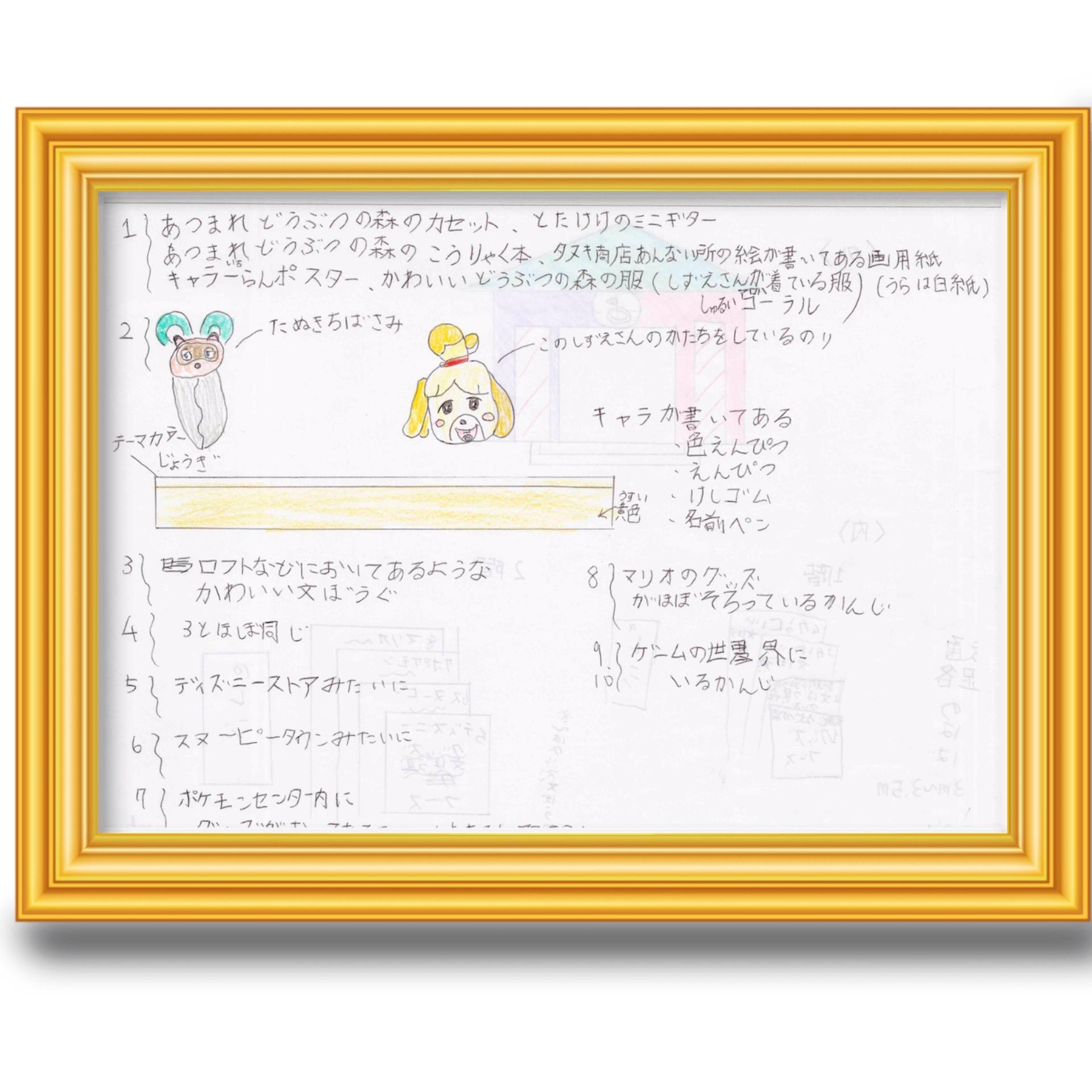織り姫賞 三浦琉花 4年生